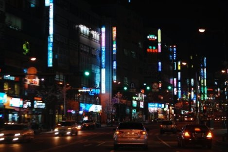 Neon Korea