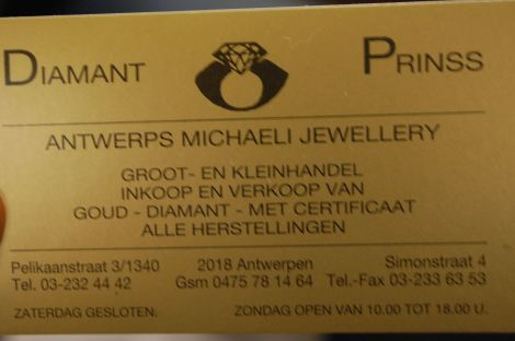 The business card for the shop where we bought my ring